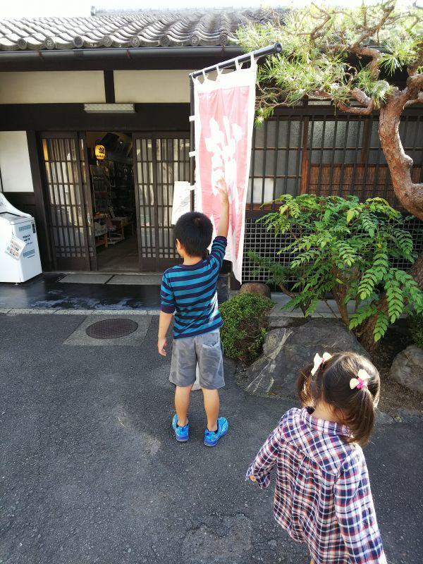 京都市中京区の旧前川邸