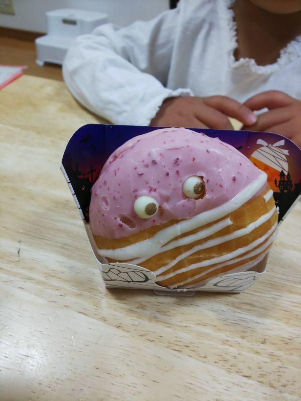 京都市上京区で買ったハロウィンドーナツ