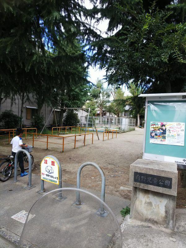京都市中京区の内野児童公園