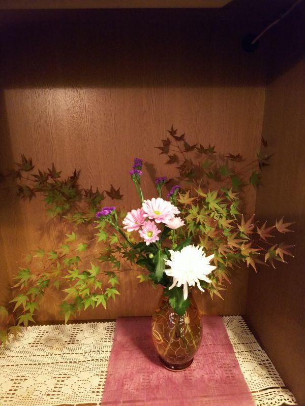 京都市右京区 吉本事務所の花