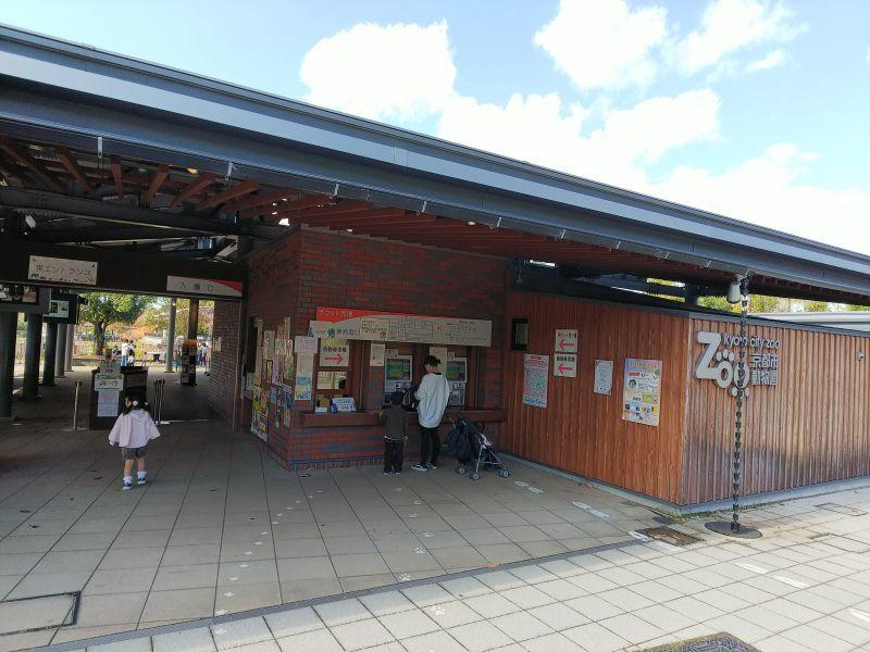 京都市左京区の京都市動物園